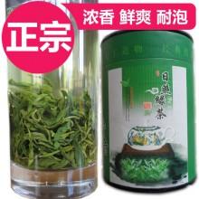 日照绿茶秋茶